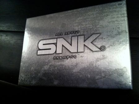 BOX ALL ABOUT SNK
